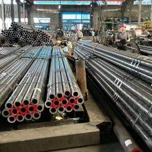 山东聊城专业生产小口径无缝钢管 12*2.5冷拔无缝管 可加工定做