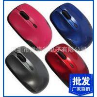 新款5200游戏鼠标无线鼠标光电鼠标电脑配件笔记本鼠标厂家直销