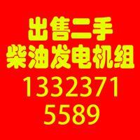 郑州华鑫联合机械租赁有限公司