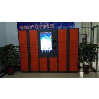 北京电子智能寄存柜厂家
