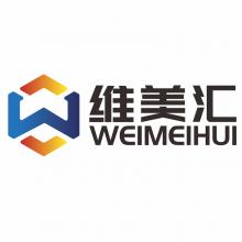 湖南维美汇能源科技有限公司