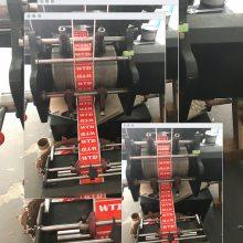 宁德条码标签纸生产厂家 不干胶印刷多少钱 宁德条形码贴纸 宁德条码纸批发