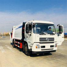 新款国六压缩垃圾车 自装卸式垃圾清运车 大型垃圾运输车报价