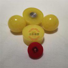 注塑加工 耐磨高硬度聚氨酯球 振动筛用黄色pu球 口罩机用聚氨酯包胶轮