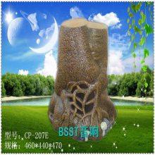北京专业销售草坪音箱CP-208A