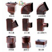 河南铝合金成品雨水管 彩铝天沟 铝合金檐沟落水产品 安装指导价格