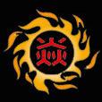 山东鲁焱采暖设备有限公司