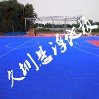 石家庄辛集久圳室外防水羽毛球场旱冰场幼儿园操场悬浮塑胶地板