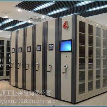 东莞密集架 重型货架 专业仓储设备公司我们将竭诚为您服务