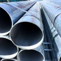南京现货销售(华岐牌)热镀锌钢管,消防管道材质:Q235规格DN50*3.0