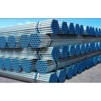 北京友发镀锌管材 友发钢管批发商 友发厂家联系方式