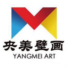 深圳央美壁画雕塑艺术工程有限公司