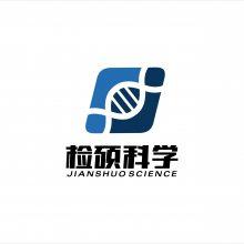 检硕科学器材(上海)有限公司