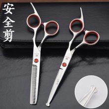 谷崎/GUTCHE 专业儿童理发剪刀宝宝剪发工具美发剪刀圆头设计B款