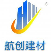 上海航创装饰材料有限公司