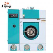 广东力净节能型四氯乙烯 8KG干洗机 洗衣店洗服装干洗设备