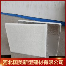 环保型玻璃棉板 防火憎水离心玻璃棉板 吸音玻璃纤维棉板