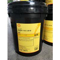 SHELL OMALA S2 G220工业齿轮油 壳牌极压齿轮油