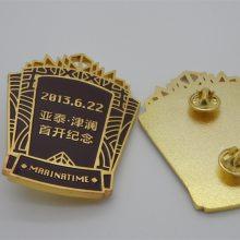 深圳厂家专业定制盾形合金徽章 学校荣誉纪念胸章 纪念礼品徽章