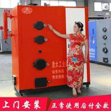 高温蒸汽发生器 高压蒸汽锅炉设备 纯蒸汽发生器厂家