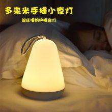 小夜灯婴儿喂奶护眼卧室睡眠LED灯手提起夜充电夜光床头台灯