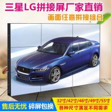 三星LG55寸3.5拼缝1.7拼缝高清液晶拼接屏led无缝安防监控电视墙大屏幕
