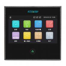 供应爱博精电Acuvim3 多功能电力分析仪表