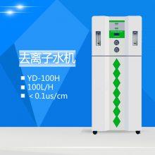 供应电池化工去离子水设备 可定制 厂家上门安装