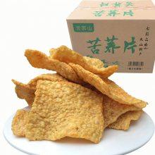 花椒手工锅巴生产设备休闲麻辣零食大米膨化食品机器