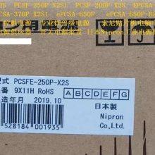 Nipron eNSP-300P-S20-10S eNSP3-450P-C20-H1V工业工控电源