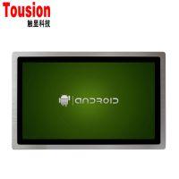 19.1寸宽屏工业级安卓平板电脑一体机 RK3188主板 6.0系统(电容触摸)