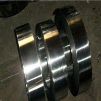 阳江201不锈钢抛光带厂家供应 304不锈钢8K面带多少钱
