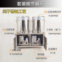 中邦过滤 不锈钢接油盘全系列 三级过滤接油盘接油盆