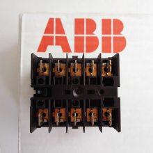 【原装正品】ABB接触器 IEC/EN 60947-4-1 宽脚 24V现货