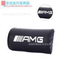 Benz奔驰AMG碳纤头枕 碳纤纹汽车E级R级S级SLK级E级C级头枕颈枕