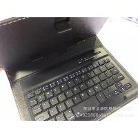 批发无线蓝牙键盘带充电支持智能手机 平板电脑 7寸9寸带皮套支架
