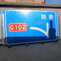 哈尔滨市交通标牌制作详情