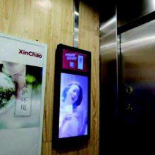 福州连江电梯框架广告,连江电梯广告,连江电梯视频广告,时尚品味,完美提升