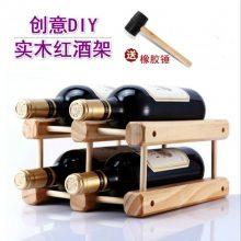 京好 DIY红酒架 实木葡萄酒瓶架子摆件欧式创意可组装家用展示架置物架F63