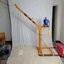 家用吊砖机 室外吊运机 装修吊沙机 吊粮机起重机220V旋转小型吊