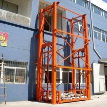 宁波市导轨升降货梯 恒久机械定做导轨式升降机 简易上下货平台