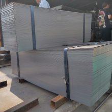 甘肃庆阳 安钢冷轧卷1.6*1250多钱 SPCC冷轧钢板激光切割 冷轧带钢 冷板加工