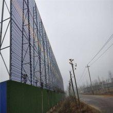 镀锌板防风抑尘网 镀锌板挡风墙 电厂矿场煤场防尘网