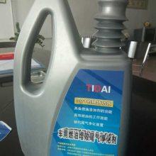 气动发动机润滑油