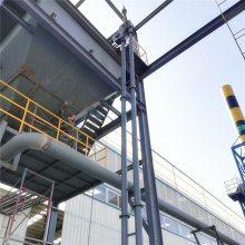 钙粉提升机新疆 板链牵引盘片提升机定制