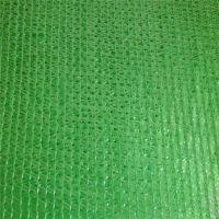 储煤场防尘网 塑料防尘网 密目黑色覆盖网