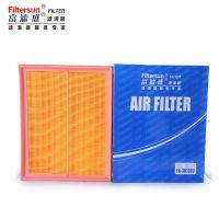 富滤盛滤清器 适用于欧宝 雅特 空气滤芯 FA-30130U 空气格