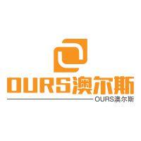 深圳市澳尔斯超声波有限公司