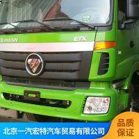 福田欧曼特京五5.6米新型渣土车热卖