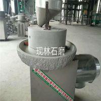 现林石磨厂家直销电动石磨面粉机全自动电动面粉石磨以及面粉石磨流水线